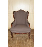 Кресло AELITA